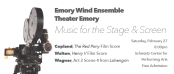 featured image [post] Emory Wind Ensemble- Music from the Stage & Screen(02.27.16)